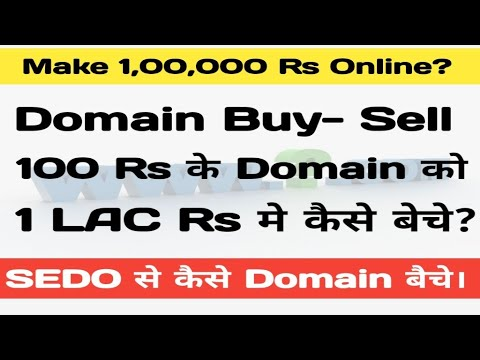 How to Buy Domain for 100 Rs and Sell For 1 LAC Rupee Using Sedo ?