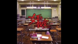 I couldn't seem to find any soundtracks from this drama on youtube,...