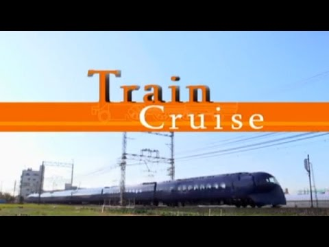 Train Cruise (The Cities,Mountains & Seas of Osaka & Wakayama)