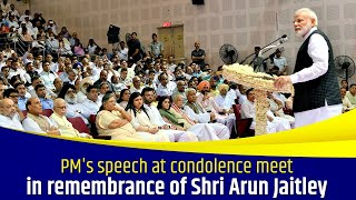 PM's speech at condolence meet in remembrance of Shri Arun Jaitley