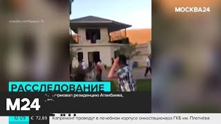 Смотреть видео Экс-президент Киргизии Атамбаев призвал не применять против него силу - Москва 24 онлайн