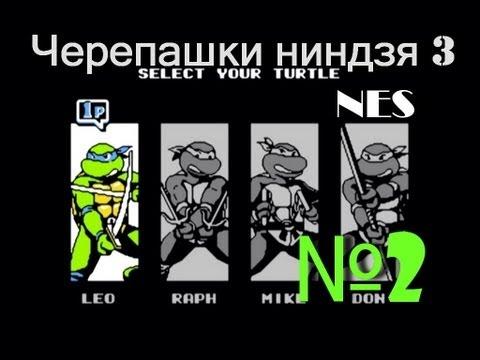 #2 Черепашки ниндзя 3 полное прохождение dendy, TMNT 3 NES [018]
