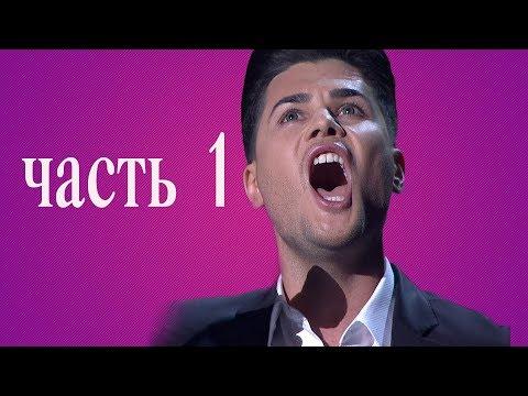 Как Дудинский Сергей выдавал себя за Димаша Кудайбергена что бы спеть дуэтом