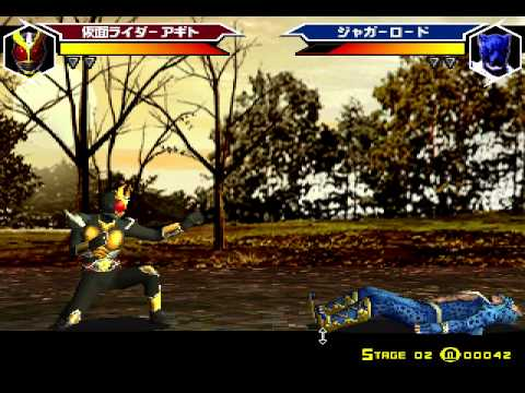 Download Game Kamen Rider Agito Epsxe