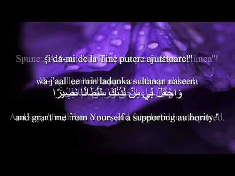 Holy Quran Surat Al-Isra' [17:78-82]! Romanian And English Translation. Arabic Transliteration.