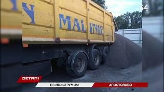 На Днепропетровщине 20-летнего парня убило током