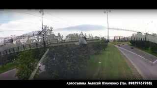Аэросъемка видео с радиоуправляемого вертолета(Аэросъемка видео в Тольятти Самаре Сызрань., 2013-09-15T20:34:06.000Z)