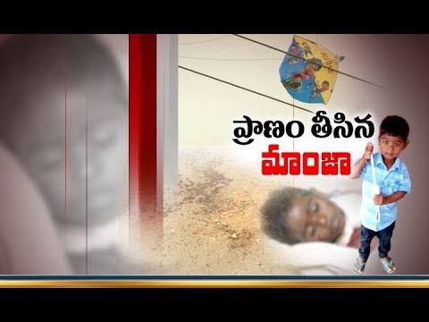 Manja Thread Kills 3 Year Old Boy | In Sangadigunta