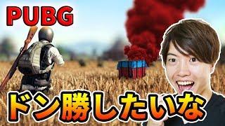 【PUBG】4ドン!明日20時からみんなのゴルフの生放送に出演します!TUTTI&マイキーさん&ガチ芋さん!