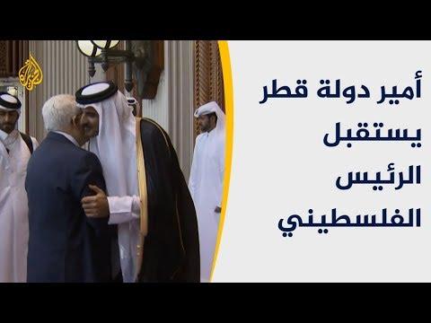 قمة فلسطينية قطرية بالدوحة لبحث تحديات المرحلة  - نشر قبل 7 ساعة