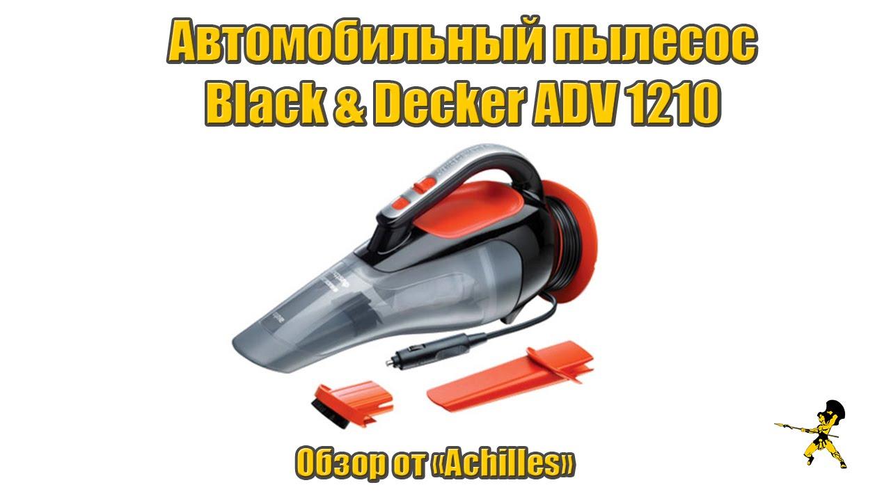 Пылесос Black&Decker WDB215WA - 3D-обзор от Elmir.ua - YouTube