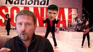 Шпион Кремля, агент Путина и пи**ливая телка