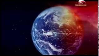 видео «ПРОСВЕЩЕНИЕ. ИНОСТРАННЫЕ ЯЗЫКИ»