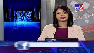 Surat: Theft of jewelry worth Rs.1.50 crore reported at a shop in Nandu Doshi Ni Wadi- Tv9