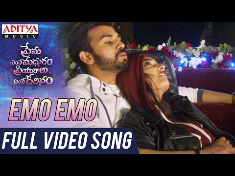 Emo Emo Full Video Song | Prema Entha...