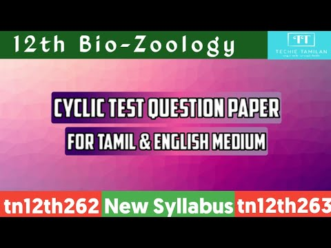12th Bio-Zoology Cyclic Test Question Paper (Tamil & English Medium)