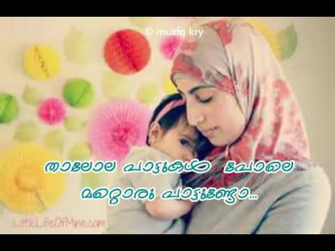 Malayalam Whatsapp Status Loveing Mother Malayalam New Song Youtube