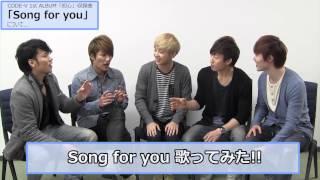 【1st アルバム『初心』リリース記念】CODE-V 「Song for you」楽曲解説