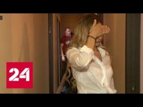 Комнаты не для сна: в Москве закрыли интим-салон, замаскированный под гостиницу - Россия 24