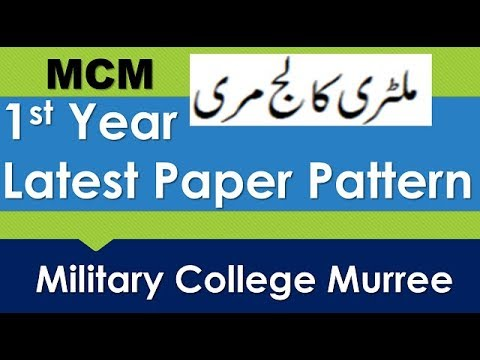 Latest Paper Pattern 1st Year Class Entry Test Military College Murree (MCM) 2018