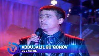 Скачать Abdujalil Qo Qonov Olib Keting Абдужалил Куконов Олиб кетинг