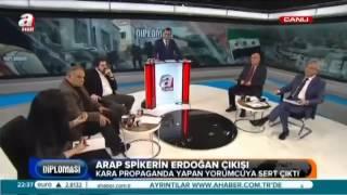 Azerbaycanlı Gazeteci Sevil Nuriyeva Türkiyeyi Anlattı
