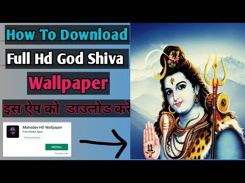 How To Download Lord Shiva Full Hd Wallpaper In Android.