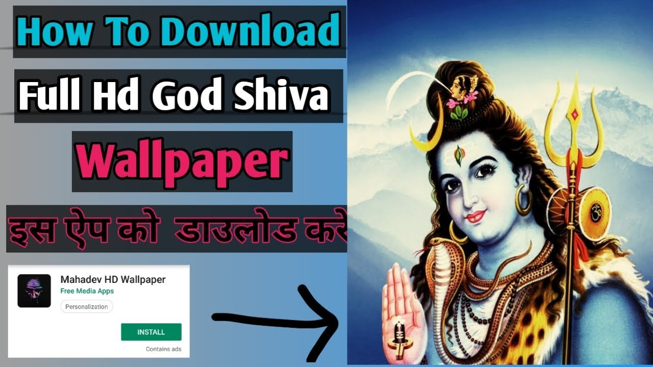 How To Download Lord Shiva Full Hd Wallpaper In Android Youtube