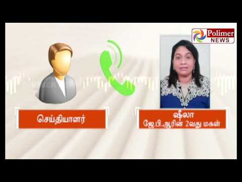 Jeppiaar daughter complaints that she has been house arrested due to Property disputes| Polimer News