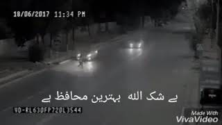 Miracle of Allah | A body just came to save man from accident
