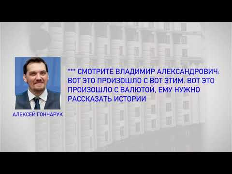 """Как обмануть президента  Часть 3 """"Вова"""" и Оливье"""