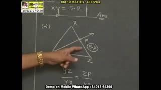 vuclip Std.10 MATHS [48 DVD] Set : GSEB Guj Med. by Gyan Ganga Call: 9327010480 / WApp: 8401864390