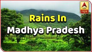 Skymet Report: More Rains In Madhya Pradesh | ABP News