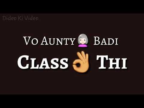 Maal wali aunty song