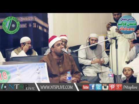 Sheikh Qari Ahmad Al Johri - Mehfil Husn-e-Qirat in Rahim Yar Khan 26 March 2017