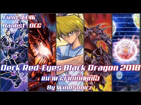 Best Yugioh Retro Pack 1 Booster Pack Opening! OH BABY!!! von YouTube · Dauer:  10 Minuten 5 Sekunden