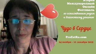 Фестиваль ProEstRo.com-2015 – Вероника Назарова