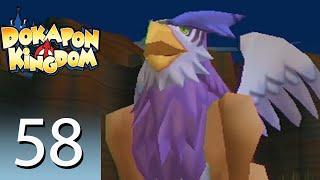 Dokapon Kingdom - Episode 58: Murder by Tim