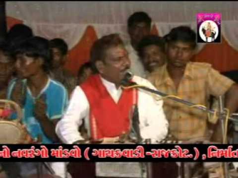 Meldimaa No Mandvo - Keshubhai Bhojaviya - Part - 2