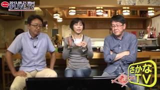 JPLIVE.TVが総力を上げてお送りする!マスコミが伝えない、日本の現状!...