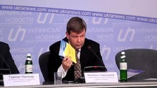 видео Ядерный чемоданчик Саргсяна. Какую катастрофу Европе готовит Ереван  - РАССЛЕДОВАНИЕ