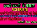 Mi lifestyle distributor video for new product DP and MRP price