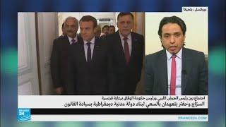 هل يمكن الحديث عن تحقيق اختراق في الملف الليبي؟