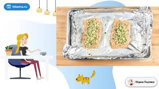Лосось под сыром Фета Домашние пошаговые фото рецепты