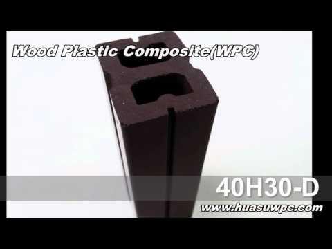 huasu wpc wood composite decking joist