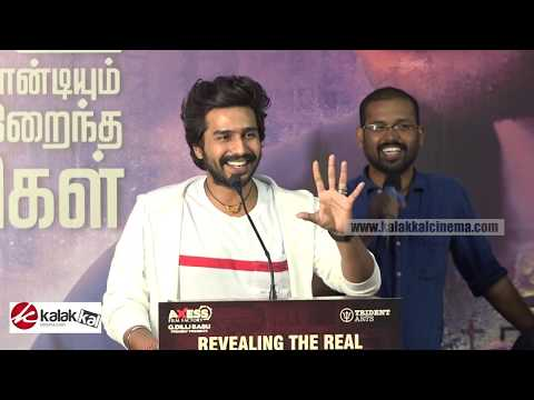 Ratsasan Press Meet
