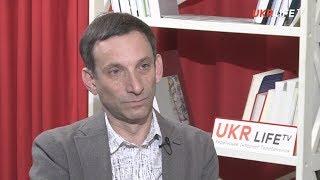 Виталий Портников: ''Надвигающаяся большая война с Россией'' - это российские вбросы в разных видах