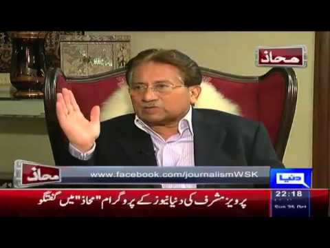 Mahaaz  - 25 October 2015 | Dunya News
