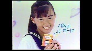 メモ※ 1985年1月 田中律子 録画:National NV-350 (SP)ノーマルトラッ...