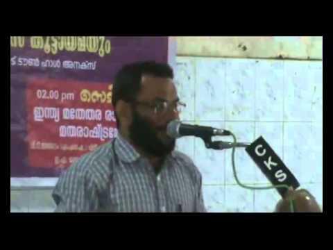 E.A.Jabbar Speaking at Palakkad - Yukthivadi Sangham Seminar